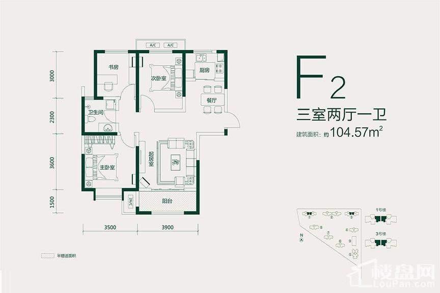 大华曲江公园世家户型图