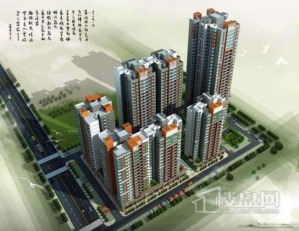荣华·国际新城