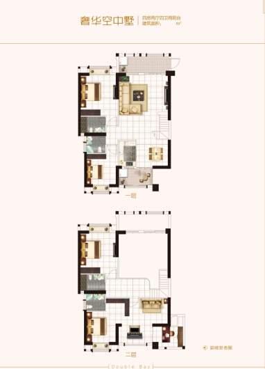 四房复式户型图