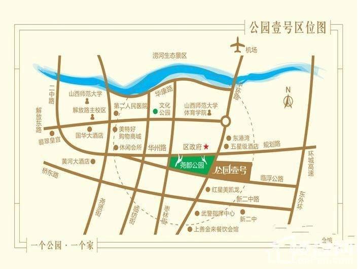 公园壹号位置图