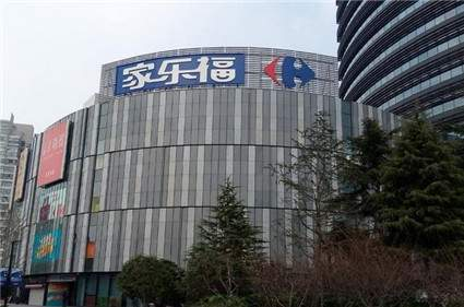 徐汇公园道壹号配套图