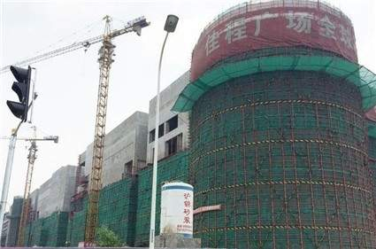 上海佳程广场实景图