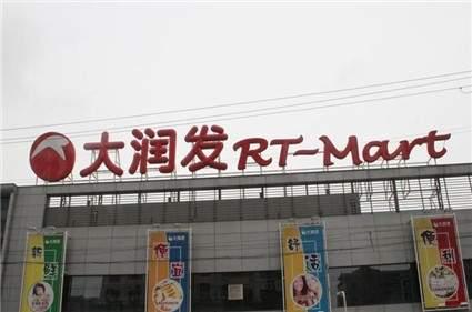 上海佳程广场配套图