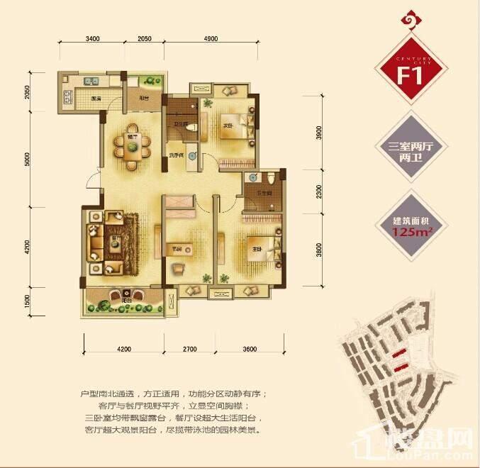 凤凰世纪城户型图