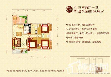 武陵1号地段户型图