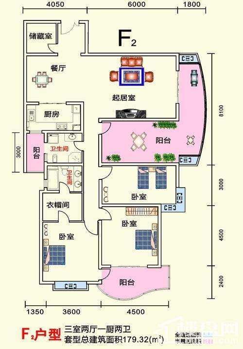 伴碧江山户型图
