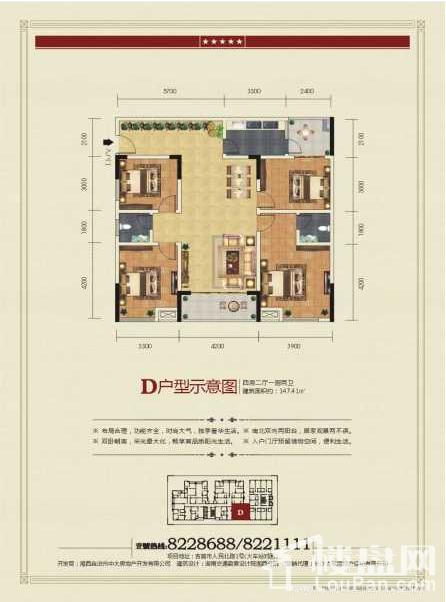 湘西壹号户型图