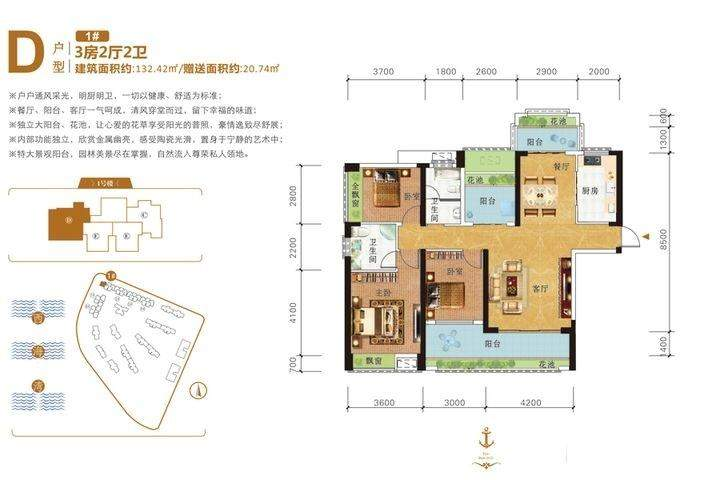 海湾1号1#楼D户型图