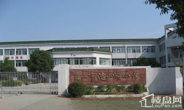 华纺易墅上海湾配套图