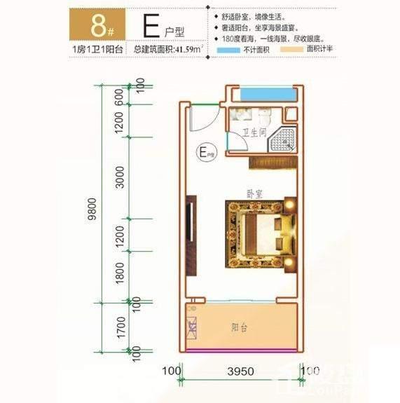 中央海洋公园8#楼E户型