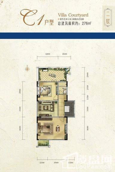 西安国际美术城户型图