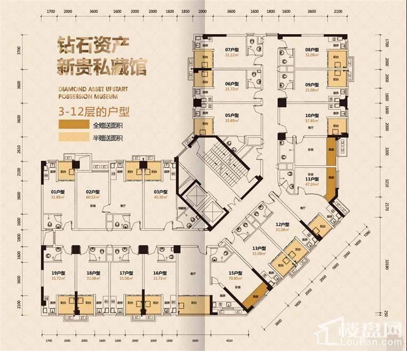 桂海·塞纳庄园户型图