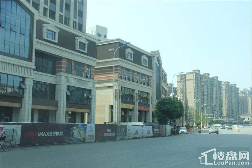 五江天街项目实拍图