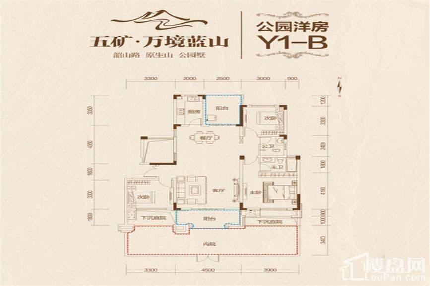 Y1-B户型图