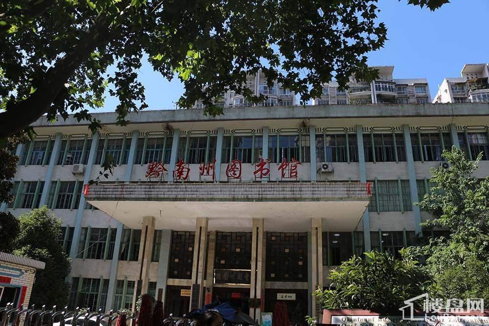 黔南州图书馆