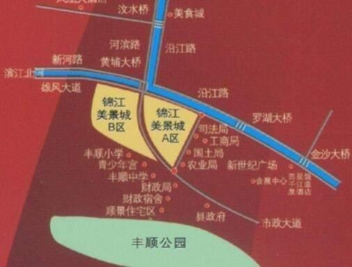 锦江·美景城位置图