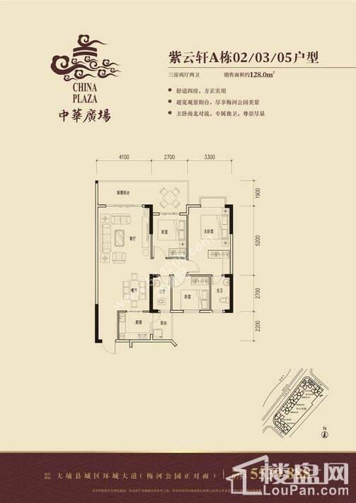 中华广场户型图
