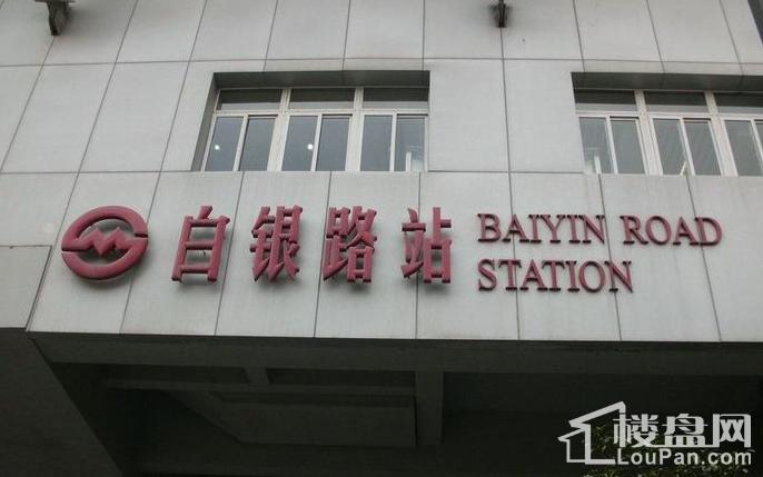 龙湖蔚澜香醍酒店式公寓配套图