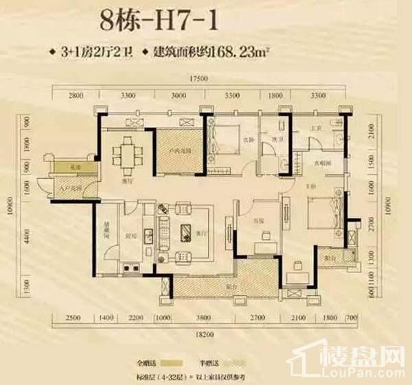 长房半岛蓝湾8栋H7-1户型