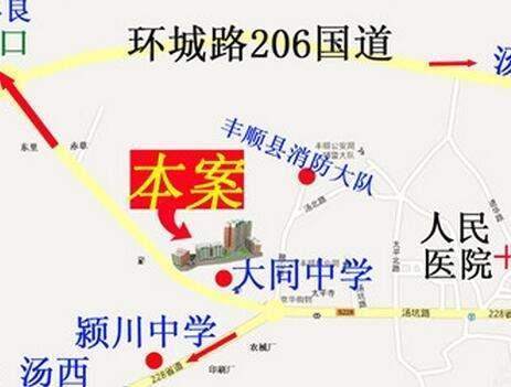 新蓝天·大同新城位置图
