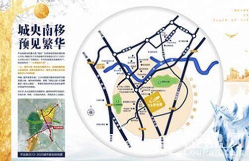 平远碧桂园位置图