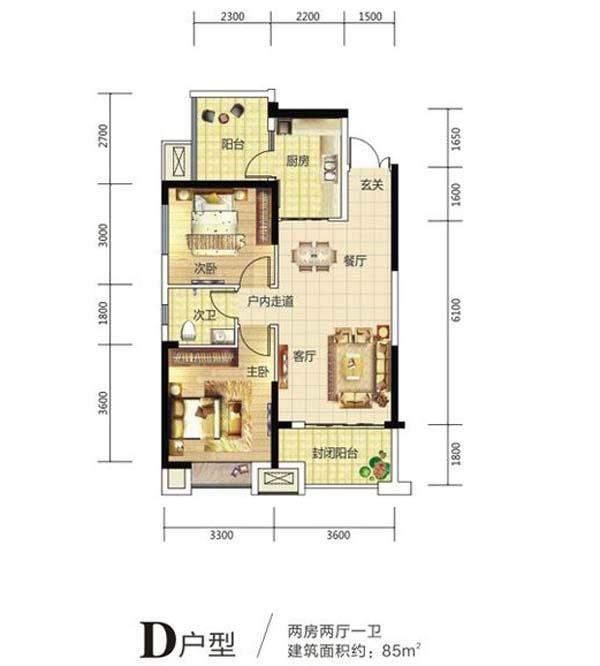 长房东云台1-5D户型