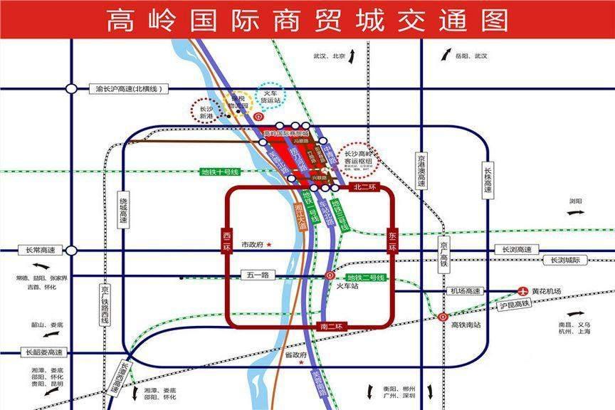 高岭国际商贸城交通示意图