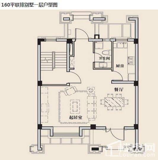 中海悦府别墅户型图