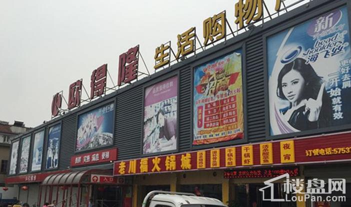 佳源上海小城配套图