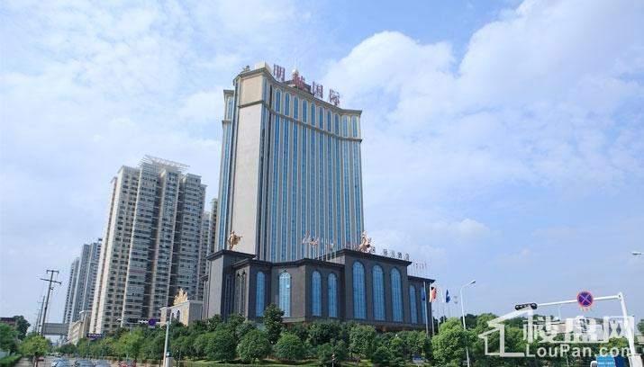 中茂城周边明城国际酒店