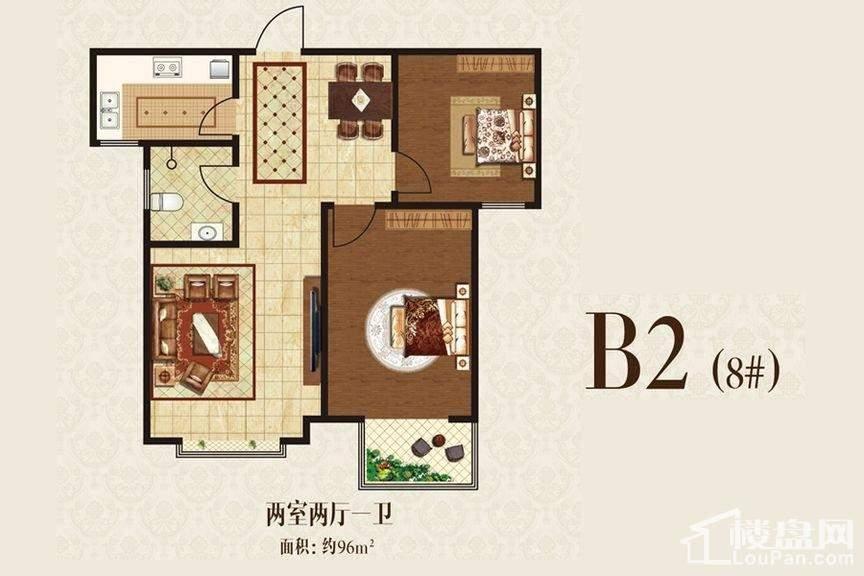 8#B2户型