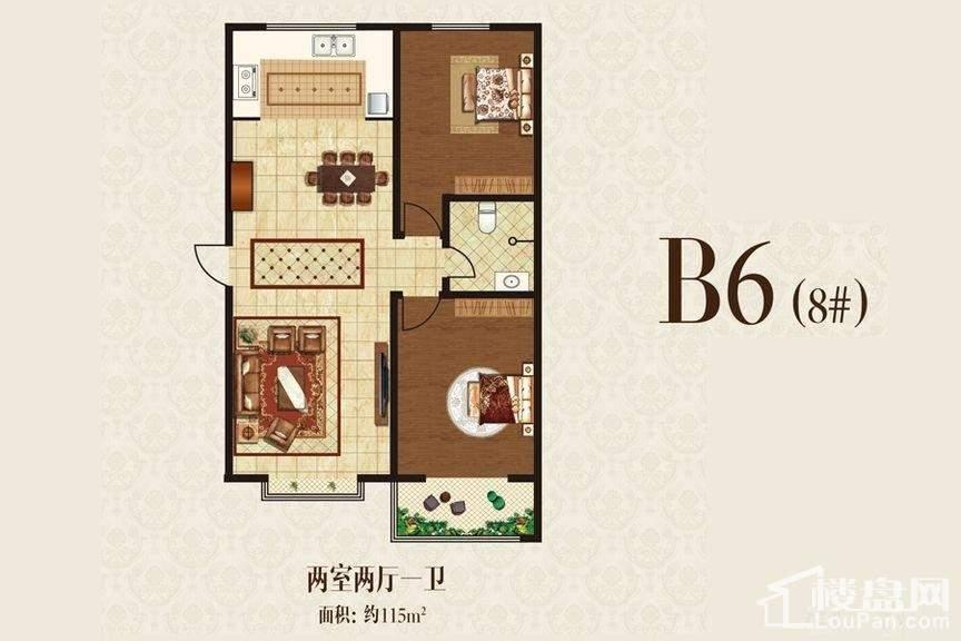 8#B6户型