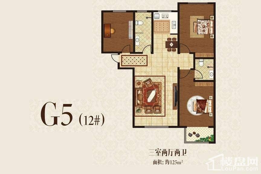 12#G5户型