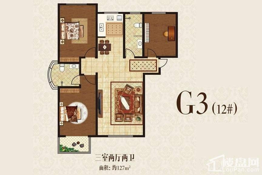 12#G3户型