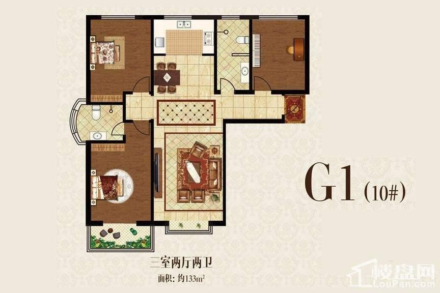 10#G1户型