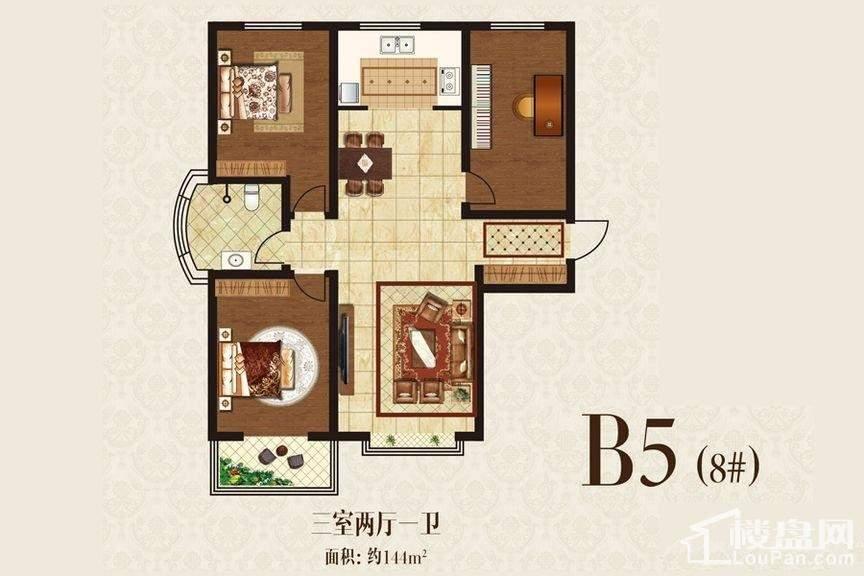 8#B5户型