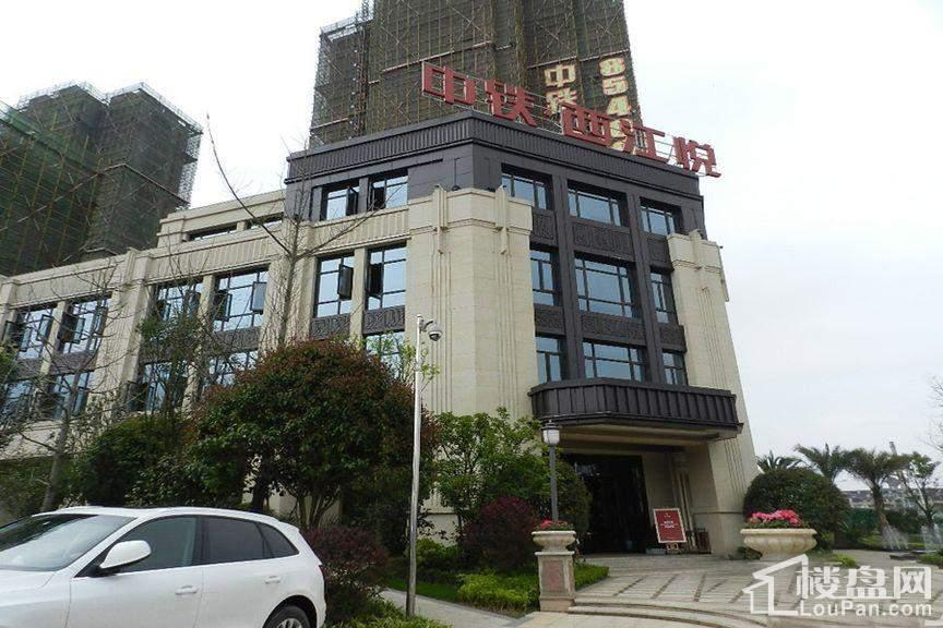 中铁西江悦实景图