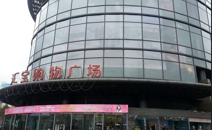 七宝宝龙城实景图