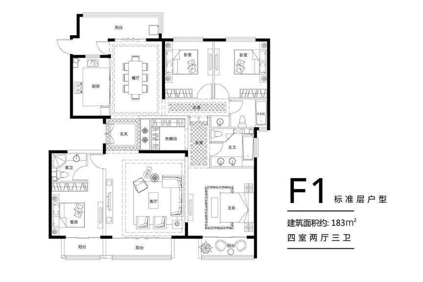 花园洋房F1标准层户型