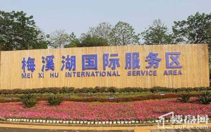 中国铁建梅溪青秀周边配套