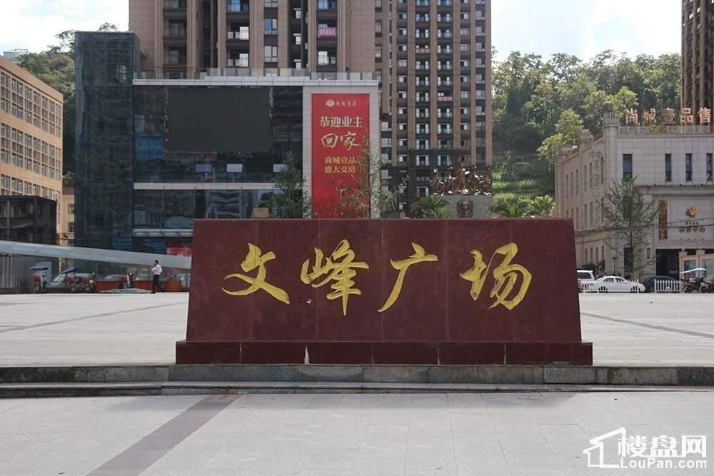 尚城·财富中心配套图