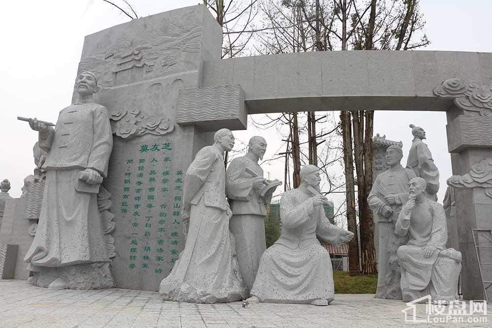 鸿申·翡翠城配套图