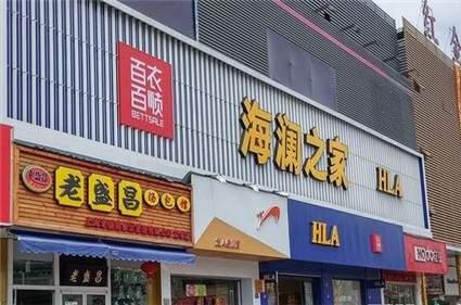 城建爱上海配套图