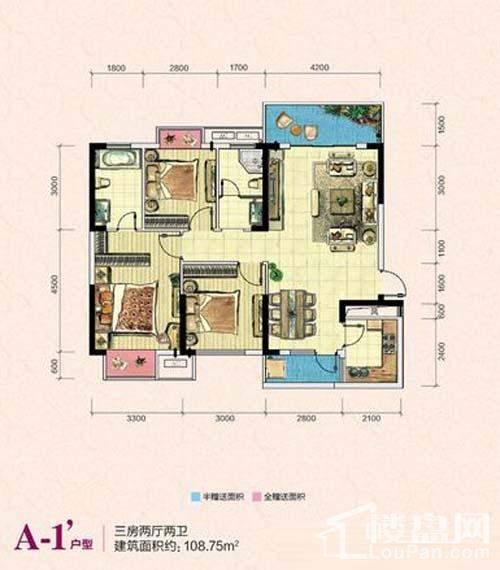 凯富南方鑫城A-1'户型图