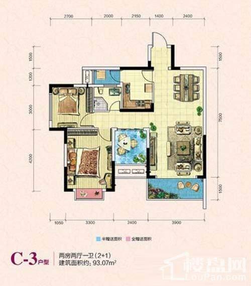 凯富南方鑫城C-3户型图