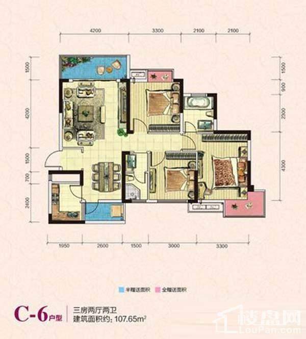 凯富南方鑫城C-6户型图