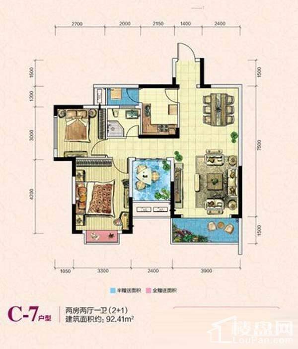 凯富南方鑫城C-7户型图