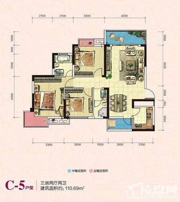 凯富南方鑫城C-5户型图
