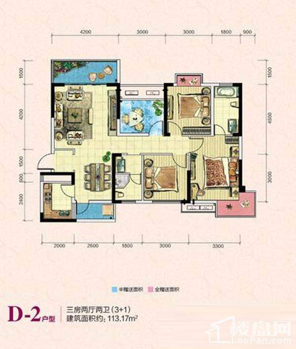 凯富南方鑫城D-2户型图