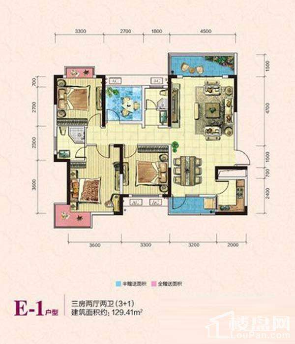 凯富南方鑫城E-1户型图